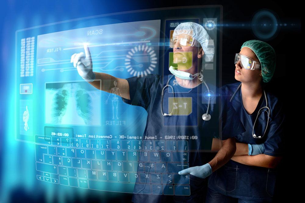تفاوت سیستم پکس با دیگر سیستم های رادیولوژی